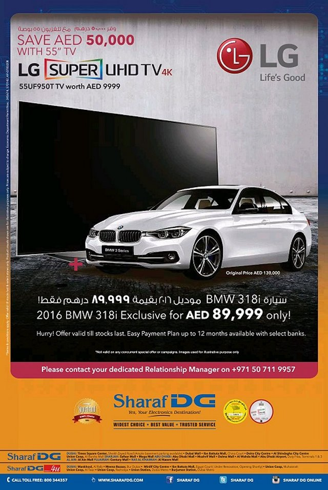 sharaf-dg-lg-suhd-bmw-318i-wide
