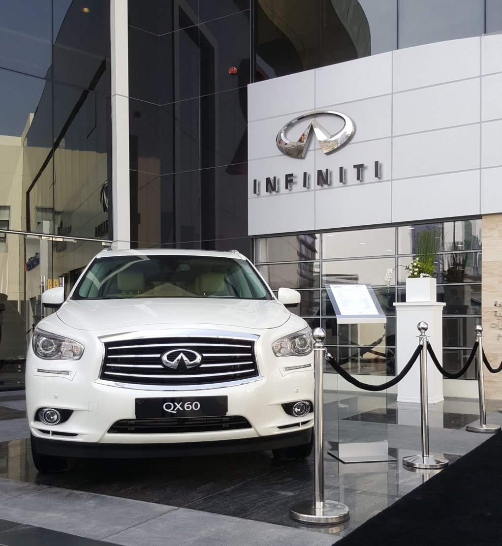 infiniti-certified-pre-owned-showroom-1